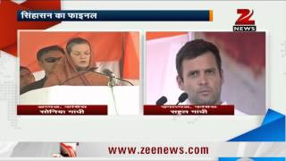 Gujarat development model a `toffee model`: Rahul Gandhi - ZEENEWS