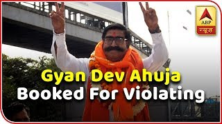 Gyan Dev Ahuja booked for violating code of conduct - ABPNEWSTV