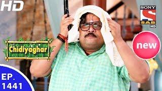 Chidiya Ghar - 20th November 2017 : Episode 1581