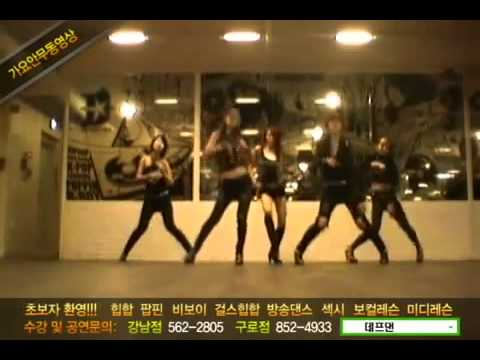4Minute - HuH (Hit Your Heart) Dance version -OV5dbvBpp6s