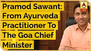Pramod Sawant: From Ayurveda Practitioner To The Goa Chief Minister | ABP Uncut | ABP News - ABPNEWSTV