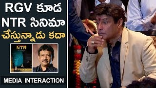 Nandamuri Balakrishna Interaction With Kannada Media | Superb Answers | NTR Biopic | TFPC - TFPC