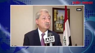 video : इराक ने कहा, मोसुल से लापता 39 भारतीयों की जानकारी नहीं