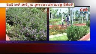 Minister KTR Inaugurates Kishanbagh Amusement Park Hyderabad | CVR NEWS - CVRNEWSOFFICIAL