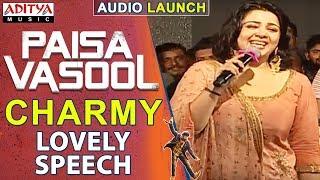 Charmy Lovely Speech @ Paisa Vasool Audio Launch || Balakrishna || Puri Jagannadh || ShriyaSaran - ADITYAMUSIC