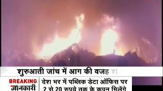 Massive fire breaks out at a foam factory in UP's Hapur - ZEENEWS