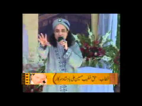 PART 5 HAQ BADSHAH SARKAR (M.E) on 7th URS MUBARIK OF PEER  MUSANJAF ALI SARKAR (R.E) 2011.flv