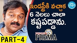 Director V V Vinayak Interview Part #4 | Dialogue With Prema | Celebration Of Life - IDREAMMOVIES