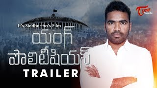 Young Politician Trailer | Latest Telugu Short Film 2019 | By Siddhartha | TeluguOne - TELUGUONE
