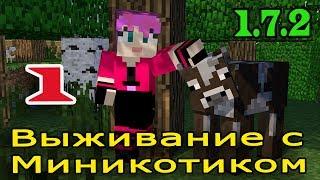 �.01 ��������� � ����������� � Minecraft 1.7.2 - � ������� ������