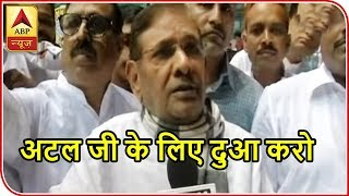 """JDU leader Sharad Yadav says, """"I have worked with Atal Ji as a minister in his Govt and I - ABPNEWSTV"""