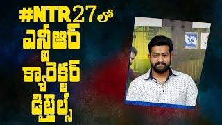#NTR27: One of NTR's characters' name revealed || Bobby || Nandamuri Kalyan Ram || Jai Lava Kusa - IGTELUGU