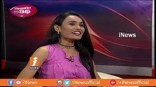 Aravinda Sametha Actor Naveen Chandra Exclusive Interview | Evaram Athidi | iNews - INEWS
