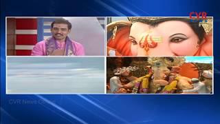 Special Discussion on Ganesh Nimajjanam Significance | CVR News - CVRNEWSOFFICIAL