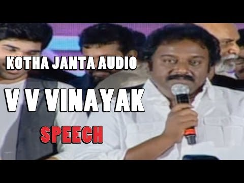 V V Vinayak Speech @ Kotha Janta Audio Launch  - Allu Sirish, Regina Cassandra, Maruthi