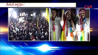 Revanth Reddy Super Speech In LB Nagar Road Show | Slams KCR | CVR News - CVRNEWSOFFICIAL