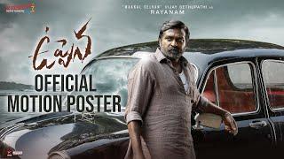 Vijay Sethupathi Uppena First Look Motion Poster |  Vaisshnav Tej's | TFPC - TFPC