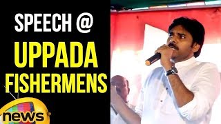Pawan Kalyan Interaction with Uppada Fishermens | JanaSena latest News |Pawan Latest News|Mango News - MANGONEWS