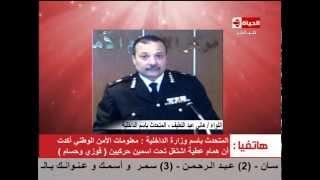 بعد القبض عليه.. معلومات لا تعرفها عن مؤسس «أجناد مصر»