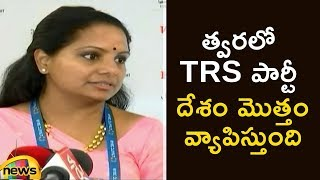 MP Kavitha Says Federal Front Proposed by KCR Taking Shape | Kavitha Latest Speech | Mango News - MANGONEWS