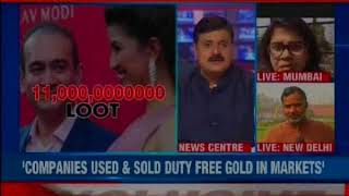 NewsX accesses RTI reply of Mumbai Customs; companies imported over 75 tonnes of Gold, Diamond - NEWSXLIVE