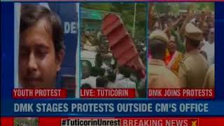 Tuticorin Stalin forcily removed and taken into police custody while dharna outside CM's office - NEWSXLIVE