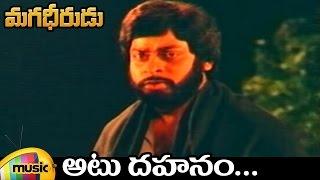 Chiranjeevi Hits | Magadheerudu Telugu Movie Video Songs | Atu Dahanam Full Video Song | Jayasudha - MANGOMUSIC