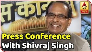 Rahul to land in soup due to fake promises made over loan waiver, Shivraj tells ABP - ABPNEWSTV