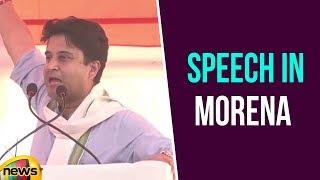 Jyotiraditya Scindia speech in Morena, Madhya Pradesh | BJP Latest News | Mango News - MANGONEWS