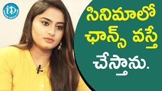 సినిమాలో ఛాన్స్ వస్తే చేస్తా - TV Artist Tulasi || Soap Stars With Anitha - IDREAMMOVIES