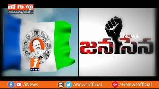 Why AP TDP MLAs Fears On Chandrababu Naidu Survey In Visakha? | Loguttu | iNews - INEWS