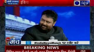 India News Manch: मोदीजी की सरकार की खूबसूरती, बातें अनेक काम नहीं एक - रणदीप सुरजेवाला - ITVNEWSINDIA