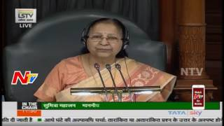 Parliament Budget Sessions    Indian Naval Officer Kulbhushan Jadhav Sentence    NTV - NTVTELUGUHD