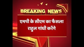 Decision on MP CM left for high command to take: Source - ABPNEWSTV