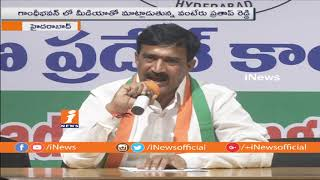 Congress Onteru Pratap Reddy Demands KCR Family and Harish Rao To Declare Assets | iNews - INEWS