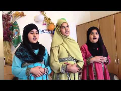 Little Girls Reciting A Beautiful Naat
