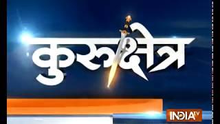 IndiaTV Kurukeshtra on August 12: Debate on Mahagathbandhan, Lok Sabha polls - INDIATV
