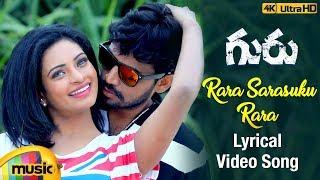 Rara Sarasuku Rara Full Song Lyrical   Guru Latest Telugu Short Film   Lipsika   Mango Music - MANGOMUSIC