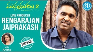 Manmadhudu 2 Movie Line Producer Rengarajan Jaiprakash Full Interview || Talking Movies With iDream - IDREAMMOVIES