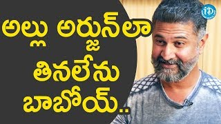 Adithya Menon About Allu Arjun's Diet || Saradaga With Swetha Reddy - IDREAMMOVIES