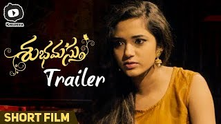 Shubhamasthu Telugu Short Film Trailer | #Shubhamasthu | Short Film by MSK | Khelpedia - YOUTUBE