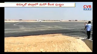 Chandrababu Inaugurates Kurnool Orvakal Greenfield Airport l CVR NEWS - CVRNEWSOFFICIAL