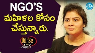 NGO's మహిళల కోసం చేస్తున్నారు. - Dr. Swetha Shetty || Dil Se With Anjali - IDREAMMOVIES