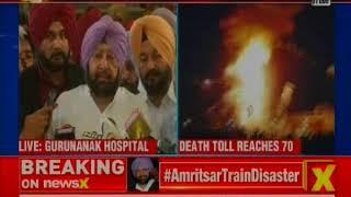 Amritsar train accident: Punjab CM Amarinder Singh addresses the media over the Amritsar Hadsa - NEWSXLIVE