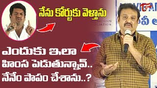 Actor Naresh Emotional Speech At MAA Press Meet | TeluguOne - TELUGUONE