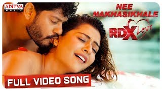 Nee Nakhasikhale Full Video Song  || RDXLove Songs || Payal Rajput, Tejus Kancherla || Radhan - ADITYAMUSIC