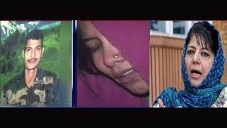 Martyrs' families left in lurch as Kashmiri netas betray them - TIMESOFINDIACHANNEL