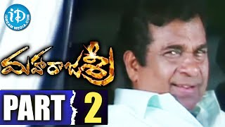Maharajasri Full Movie Part 2 || Rishi, Nikita Thukral || S S Nivas || MM Srilekha - IDREAMMOVIES