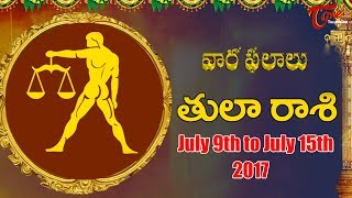 Rasi Phalalu | Tula Rasi | July 9th to July 15th 2017 | Weekly Horoscope 2017 | #Predictions - TELUGUONE