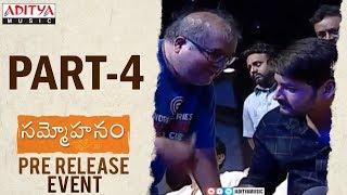 Sammohanam Pre-Release Event Part 4 | Sudheer Babu, Aditi Rao Hydari - ADITYAMUSIC